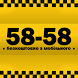 Такси 5858 by Online Taxi Group