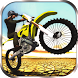 Desert Racer - Motocross 2016 by Game Tap