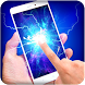 Electric Thunder Screen Prank by Virtual Beer Apps Drinks