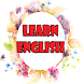 أهم 500 كلمة انجليزية