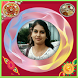 Rakhi Photo Collage Frame 2015 by SHIVA SHIVAM