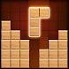 Block Puzzle Wood Classic Brick Blilz Free Game