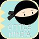 Little Ninja by Rocketfrost