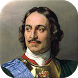 Russian and Soviet Leaders - History Quiz by Andrey Solovyev