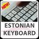 Estonian Keyboard Lite