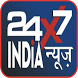24X7 India News by Pixel News Portals