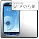 Galaxy SIII Retail Mode by Samsung Telecommunication America