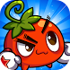 Veggie Wedgie by SOCO Games