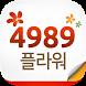 전국꽃배달 49플라워 by (주)뉴런시스템
