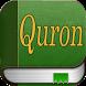Qur'on (Uzbek) by Quran books
