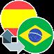 Traductor Portugués a Español