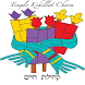 Temple Kehillat Chaim by Temple Kehillat Chaim