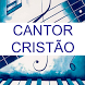 Cantor Cristão Igreja Batista by Apmob - Aplicativos Móveis