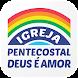 Rádio Deus é Amor by RF Mídia / App Content