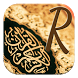 Ruqyah Syar'iyyah by IndoApps