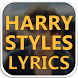 Harry Styles Songs Lyrics : Album & Singles by HighLife Apps Inc.