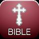 Lexham English Bible by Bible read communication