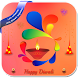 Diwali Greeting Card by Droid Atom