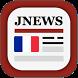 JNews FR - France Newspapers by Fethi El Hassasna