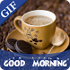 Good Morning Animated GIF by Fireball Solutions