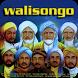 9 Wali by Rafflesia Tekno