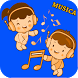 Musica Infantil 2 by EntretenimientoApps