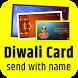 Happy Diwali Greetings Cards 2017