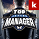 Top League Manager by kicker by Games_Labs