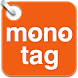 monotag - Image recognition! by Yahoo Japan Corp.