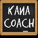 Kana Coach (AdFree) by lcart