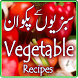 Vegetable Urdu Recipes by UApps Studio