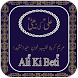 Ali ki beti (علی کی بیٹی) by EvageSolutions