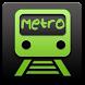 Namma Metro by MyCollect