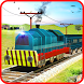 Super Bullet Train Subway Driving Simulation by Games Tree