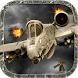 World War 2016 Air Battle by Extrude Gaming Studio