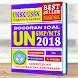 Soal UN SMP MTs 2018 (UNBK) Lengkap by AIREAL APP
