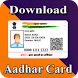 Download Aadhar Card by Anticox Info