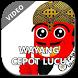 VIDEO WAYANG GOLEK CEPOT LUCU by boxersbydev
