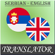 Serbian-English Translator by Caliber Apps