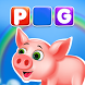 Eduland - Learn To Spell ! Kids Spelling Master by EduTales