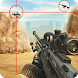 Assassin Sniper Survival Hero Training FPS Shooter by Fun Craft Studios