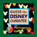 Acho que o caráter de Disney