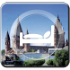 Hotels Mainz by INFO Networking GmbH