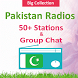 Pakistan Radio by Saira Apps