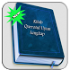 kitab qurrotul uyun lengkap by tsPedia