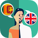 Tamil-English Translator by Klays-Development