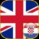 Nauči Engleski by Ivan Covic