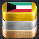 Kuwait Daily Gold Price by KS Mobile Apps
