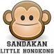 Sandakan Little Hongkong by Appsclick