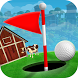 Mini Golf: Farm by Kill Some Time Games